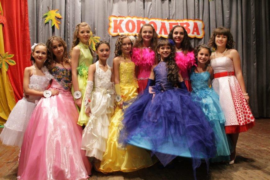 В Доброполье прошел детский конкурс «Золотая королева» (ФОТО), фото-13