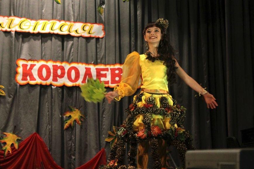В Доброполье прошел детский конкурс «Золотая королева» (ФОТО), фото-12