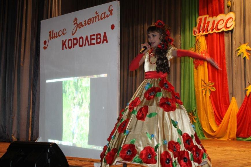 В Доброполье прошел детский конкурс «Золотая королева» (ФОТО), фото-3