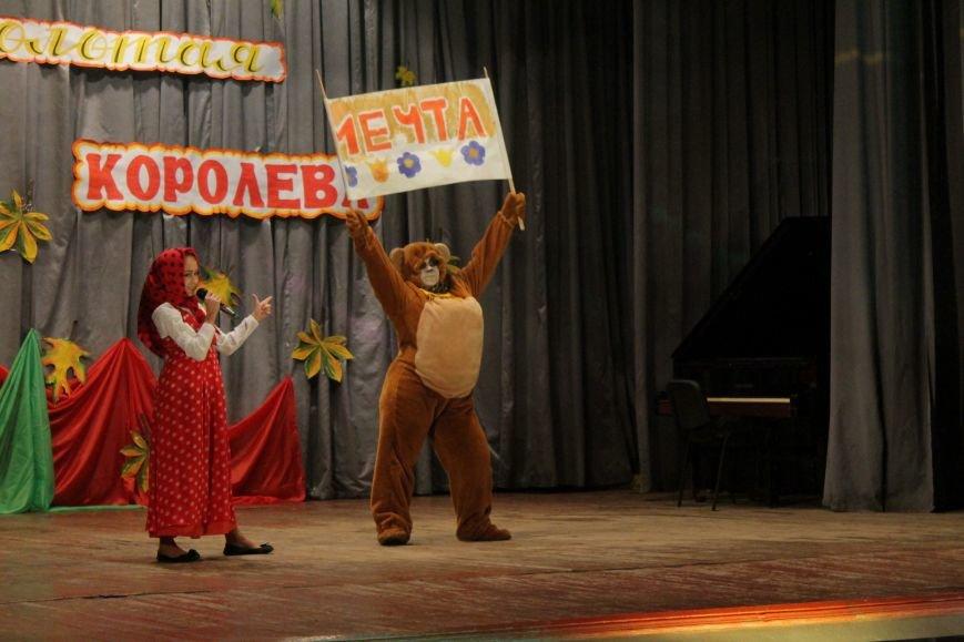 В Доброполье прошел детский конкурс «Золотая королева» (ФОТО), фото-4