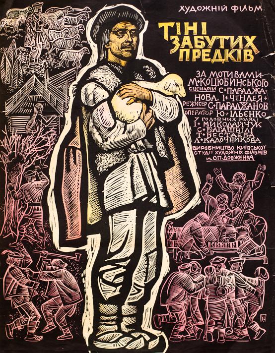 В Днепропетровске пройдет бесплатная лекция в рамках курса по истории кино (фото) - фото 1