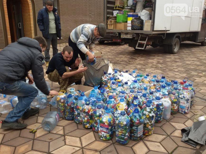 Жители Днепропетровщины собрали 1914 кг крышек для протезирования бойцов АТО (ФОТО) (фото) - фото 1
