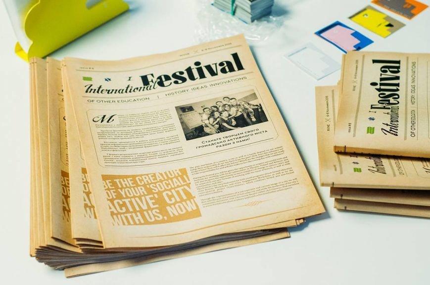 Часопис_фестивалю