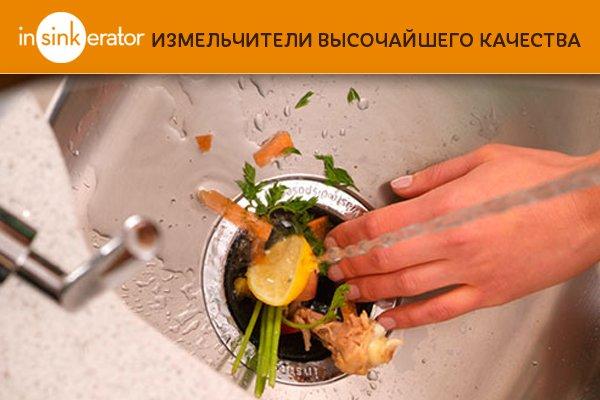 Зачем необходимы измельчители пищевых отходов? Как они работают? (фото) - фото 1