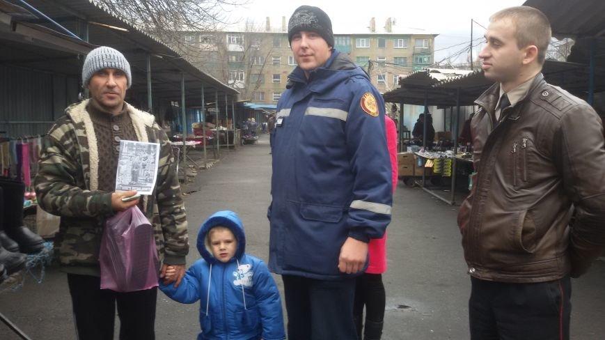 Представители  ГСЧС Доброполья провели рейд по жилому сектору города, фото-4