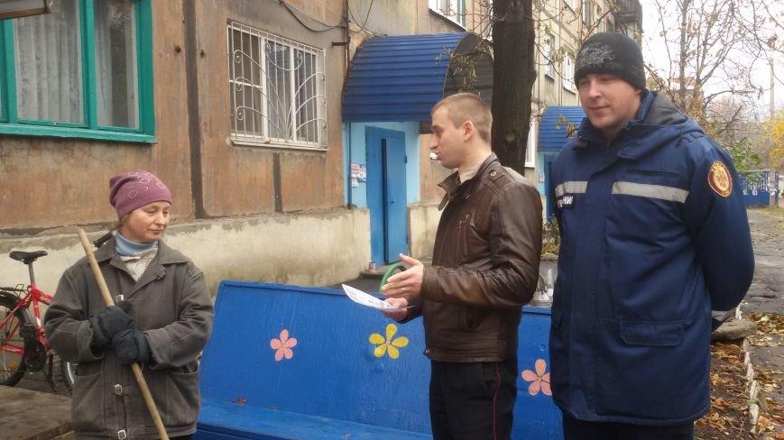 Представители  ГСЧС Доброполья провели рейд по жилому сектору города, фото-3