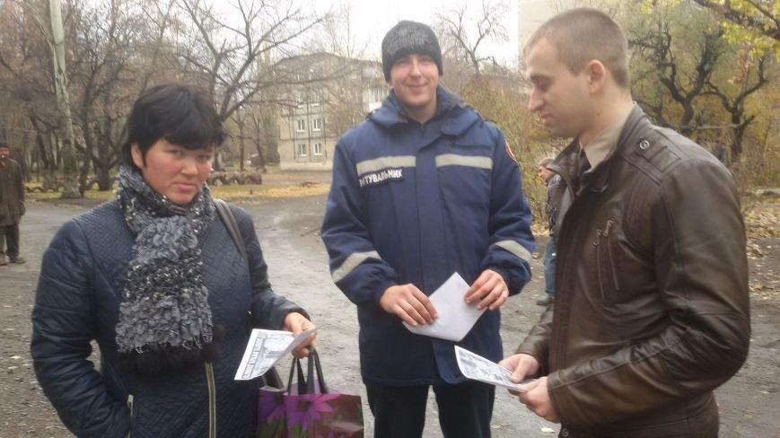 Представители  ГСЧС Доброполья провели рейд по жилому сектору города, фото-2