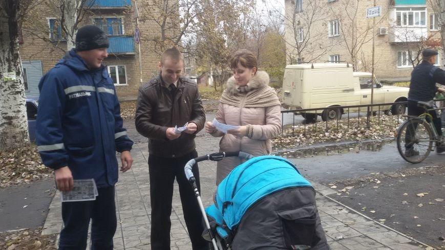 Представители  ГСЧС Доброполья провели рейд по жилому сектору города, фото-1