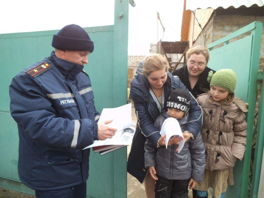 Краматорские спасатели напомнили детям о безопасном обогреве (фото) - фото 2