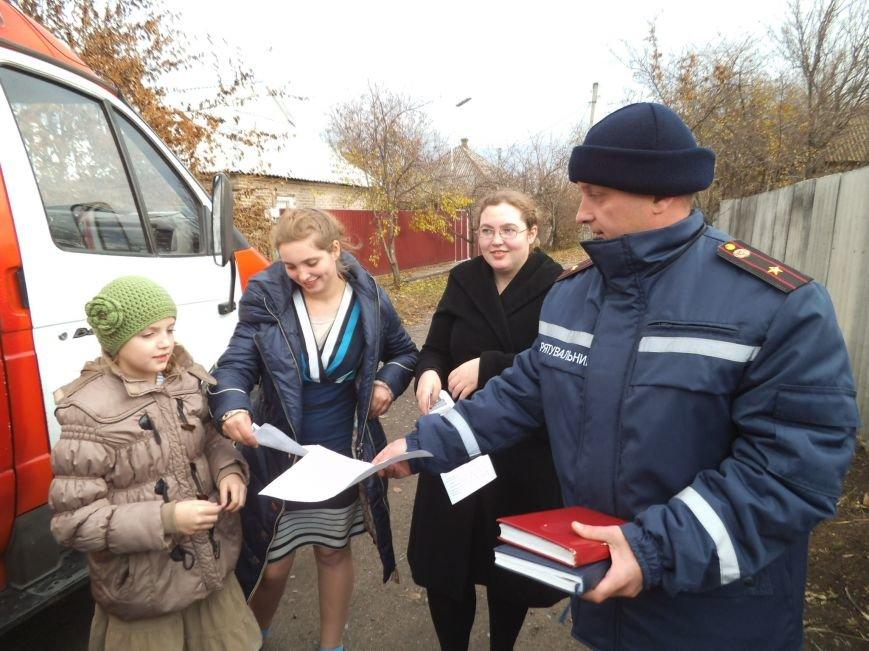 Краматорские спасатели напомнили детям о безопасном обогреве (фото) - фото 1