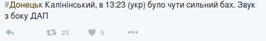 Снимок экрана от 2015-11-11 16:51:23