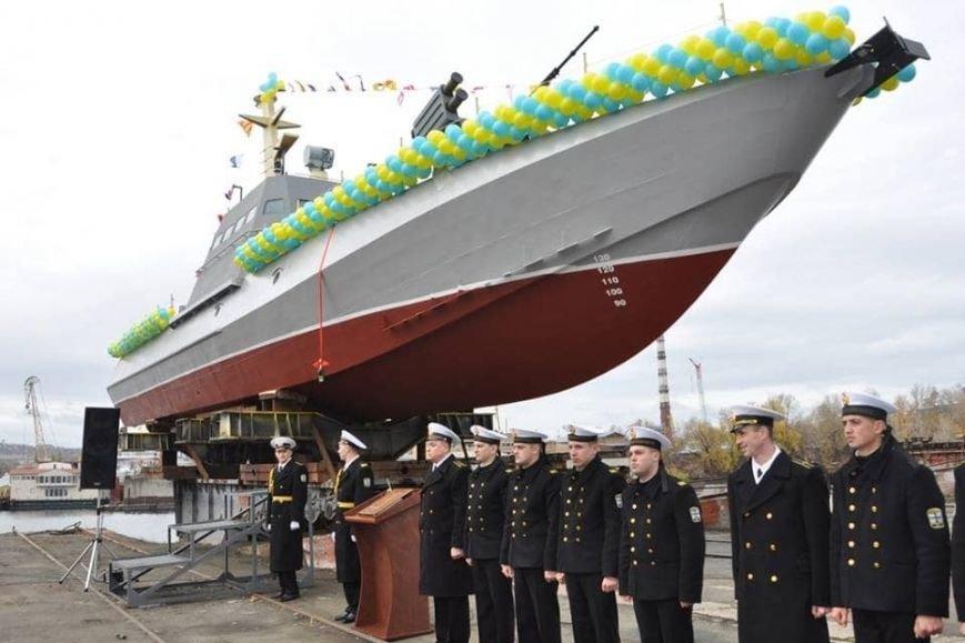 В Киеве на воду спустили новый боевой катер для несения службы в Одесской области (фото) - фото 1