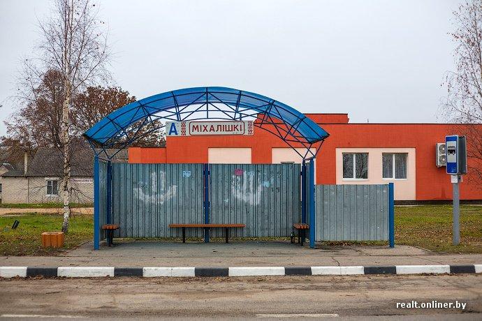 Несмотря на бурное строительство жилья возле Островецкой АЭС девушка-инвалид полжизни ждет социальную квартиру (фото) - фото 8
