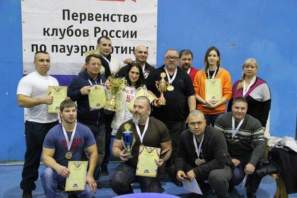 Тверская команда взяла кубок в первенстве России по пауэрлифтингу (фото) - фото 1
