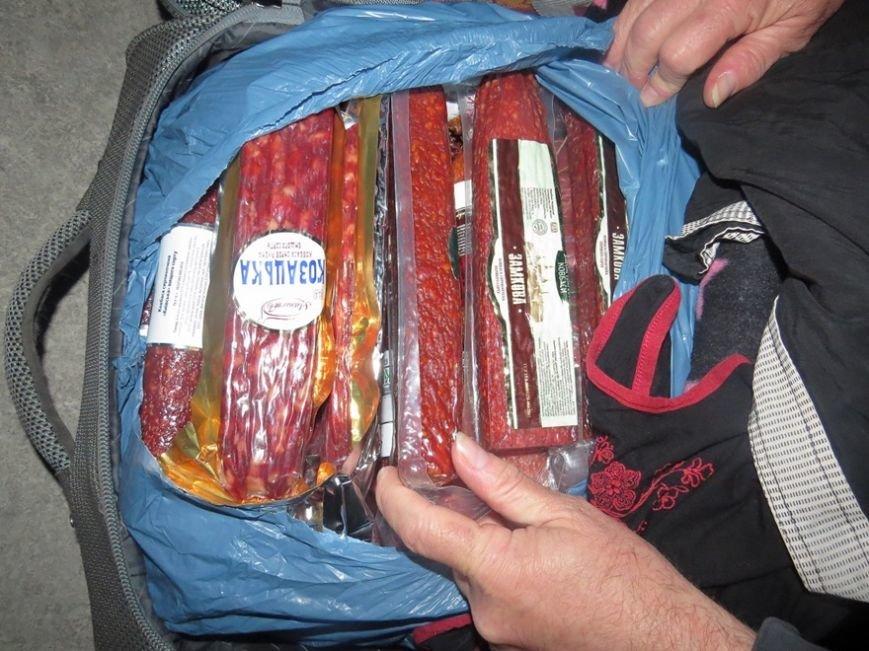 Россельхознадзор не пропустил в Крым сумку с  криворожской колбасой (ФОТО) (фото) - фото 1