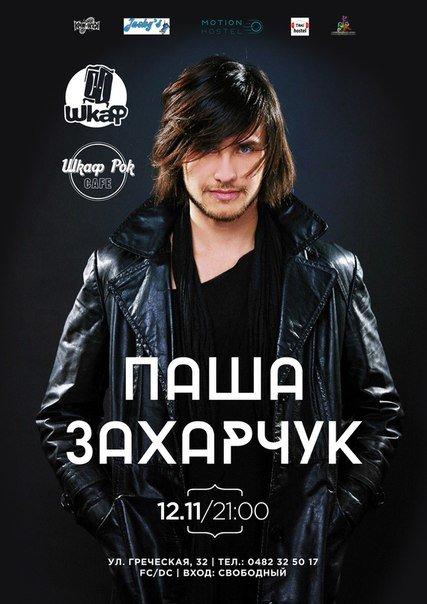 Топ 5 развлечений в Одессе сегодня: концерты,  спектакли, кинолекция (ФОТО) (фото) - фото 1