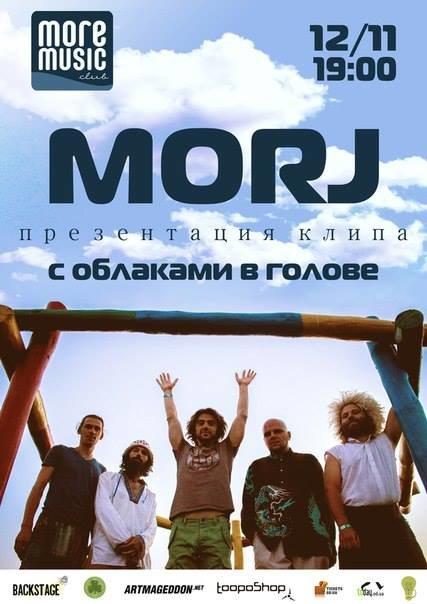 Топ 5 развлечений в Одессе сегодня: концерты,  спектакли, кинолекция (ФОТО) (фото) - фото 3