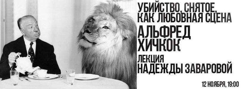 Топ 5 развлечений в Одессе сегодня: концерты,  спектакли, кинолекция (ФОТО) (фото) - фото 4