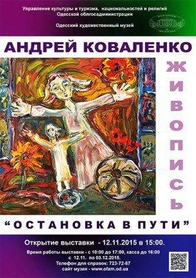 Топ 5 развлечений в Одессе сегодня: концерты,  спектакли, кинолекция (ФОТО) (фото) - фото 5