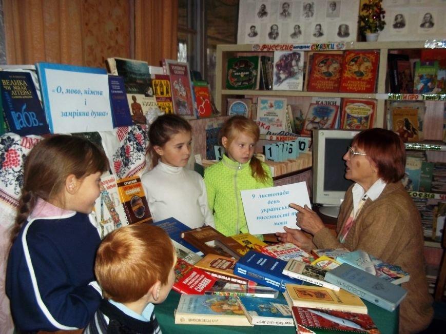 Тиждень української писемності та мови пройшов у Слов'янському районі (фото) - фото 2