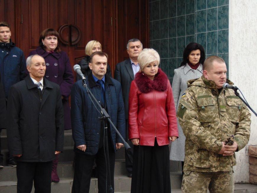 Черкаський професійний ліцей вшанував пам'ять загиблого героя (ФОТО) (фото) - фото 2