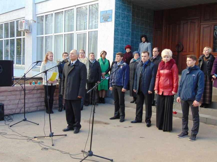 Черкаський професійний ліцей вшанував пам'ять загиблого героя (ФОТО) (фото) - фото 1