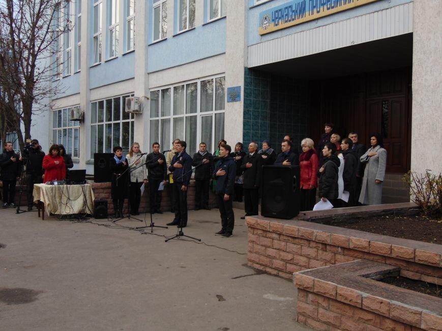 Черкаський професійний ліцей вшанував пам'ять загиблого героя (ФОТО) (фото) - фото 4