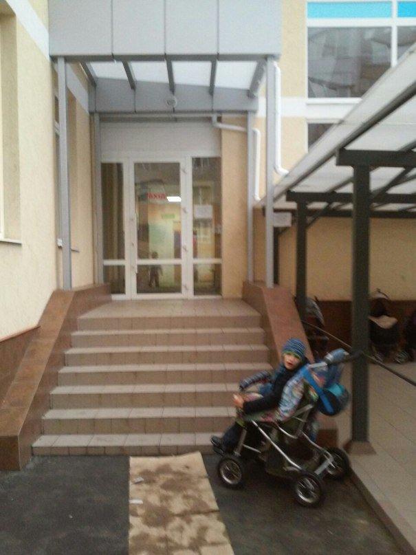 В новой поликлинике на Котовского не подумали об одесских детях-инвалидах (ФОТО) (фото) - фото 1