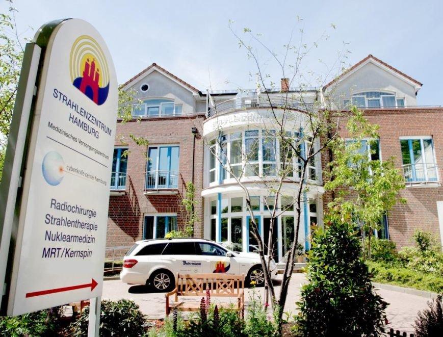 Гамбургский центр лучевой терапии (радиотерапии) и диагностики Кибер-Нож, Германия