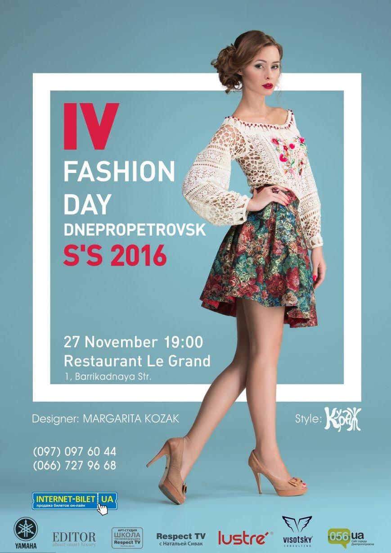 FASHION DAY Dnepropetrovsk: модные баталии молодых дизайнеров, фото-1