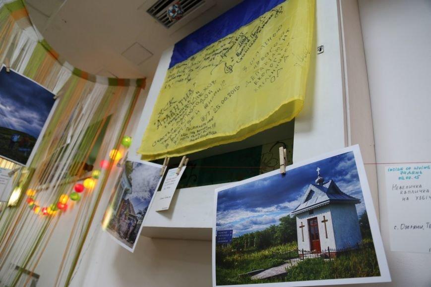 Путешественники из Днепропетровска показали городу самые красивые места Украины (ФОТО) (фото) - фото 5
