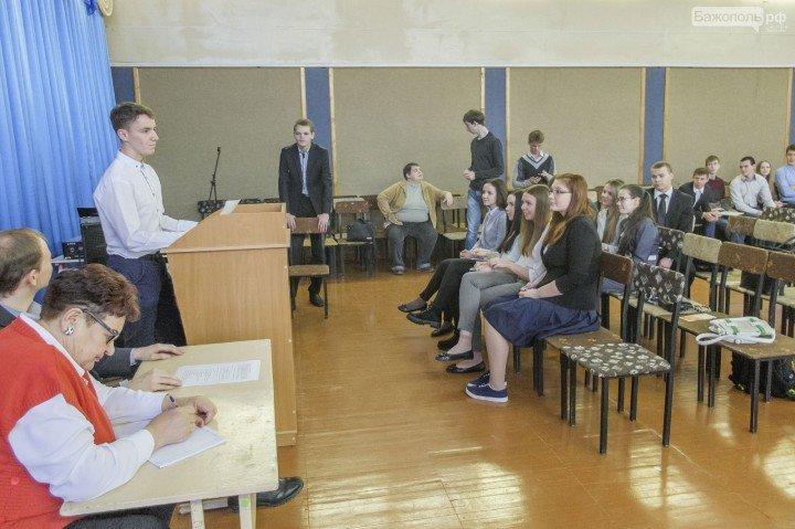 Образовательный проект «Я - политик» приглашает полевских старшеклассников на очередное занятие (фото) - фото 1