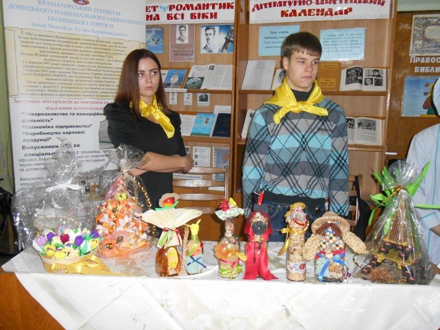 В Центральной библиотеке провели ярмарку профессий (фото) (фото) - фото 9