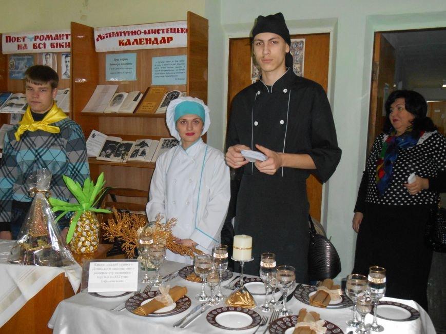 В Центральной библиотеке провели ярмарку профессий (фото) (фото) - фото 4