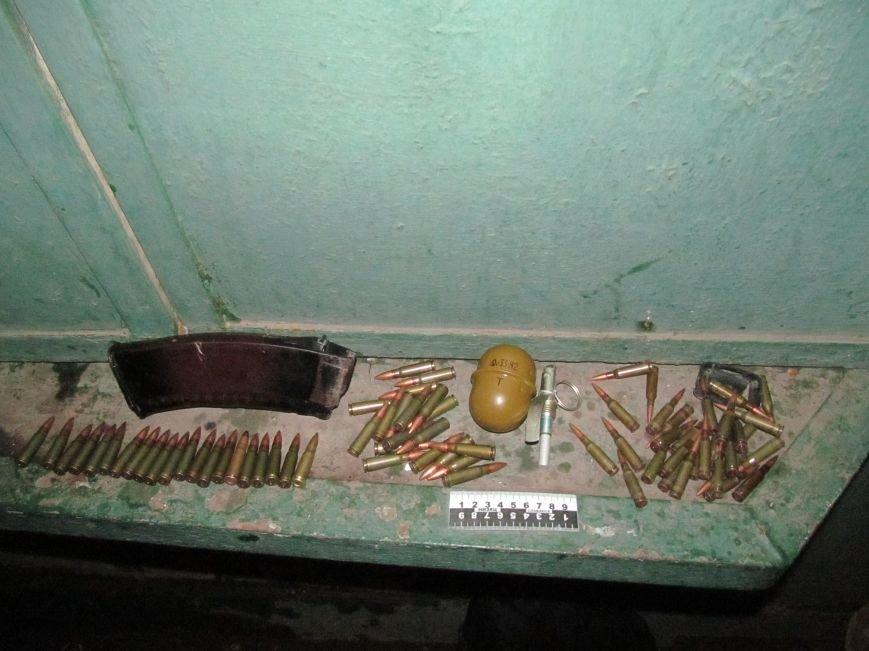 Славянск боеприпасы 2