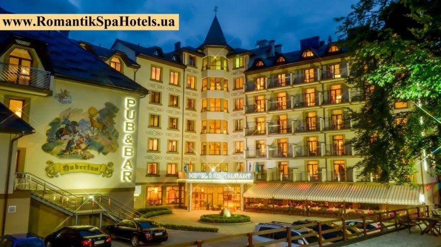 Новый Год Яремче отели гостиницы (фото) - фото 1