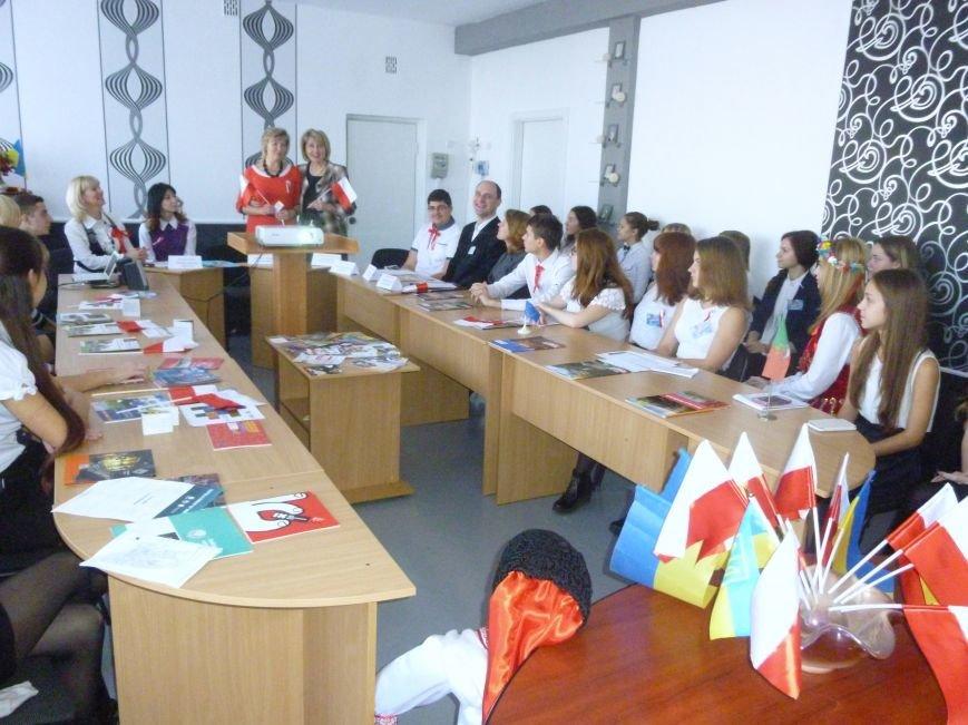 Mile widziany: Криворожане отметили День независимости Польши праздничными программами и общением в евроклубах (ФОТО) (фото) - фото 1