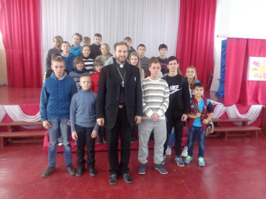 Школьники Родинского встретились с «Городскими стражами» (фото) - фото 3