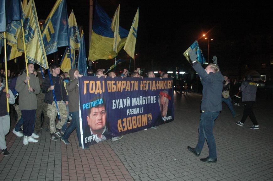 На марше «Азова» в Запорожье жгли фаера и флаги, - ФОТОРЕПОРТАЖ, фото-5