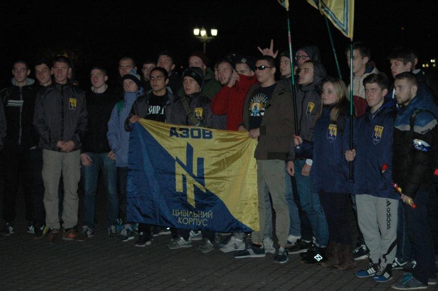 На марше «Азова» в Запорожье жгли фаера и флаги, - ФОТОРЕПОРТАЖ, фото-2