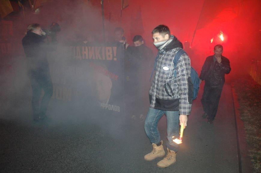 На марше «Азова» в Запорожье жгли фаера и флаги, - ФОТОРЕПОРТАЖ, фото-8