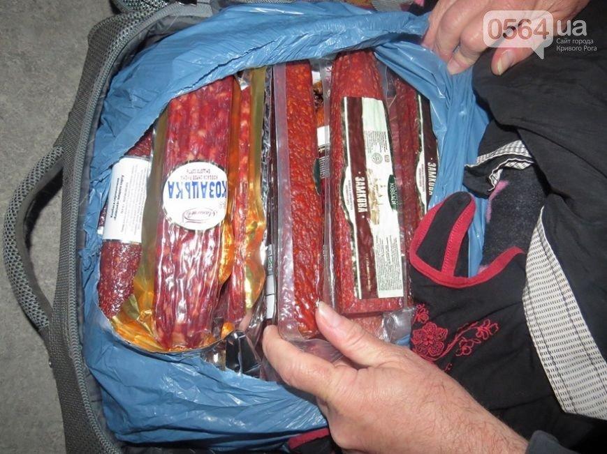 В Кривом Роге: завершился набор в полицию, раздали бюллетени для второго тура выборов, а криворожскую колбасу не пропустили в Крым (фото) - фото 2