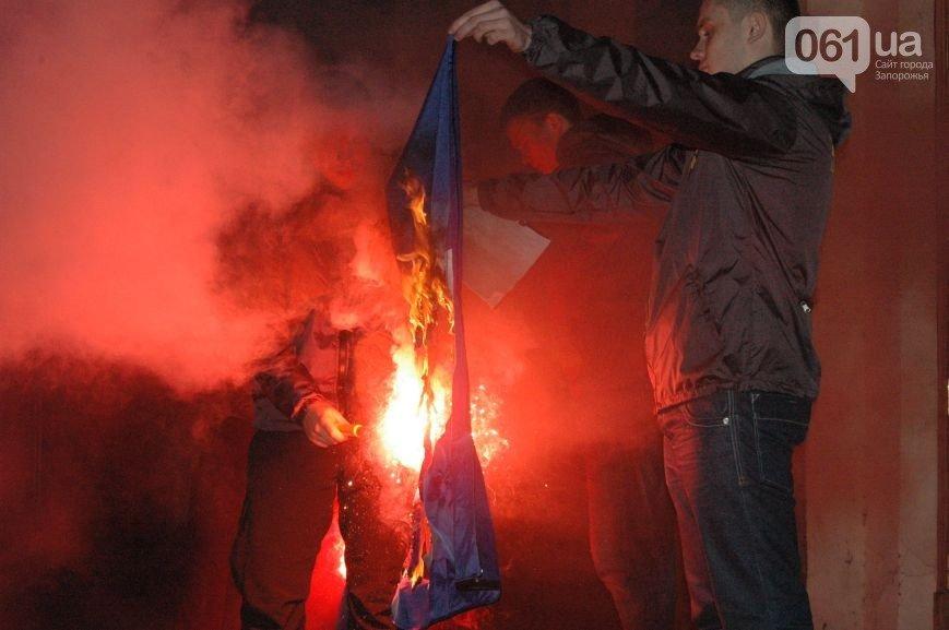 Мариупольцы ездили в Запорожье жечь флаги «регионалов» (ФОТО) (фото) - фото 1