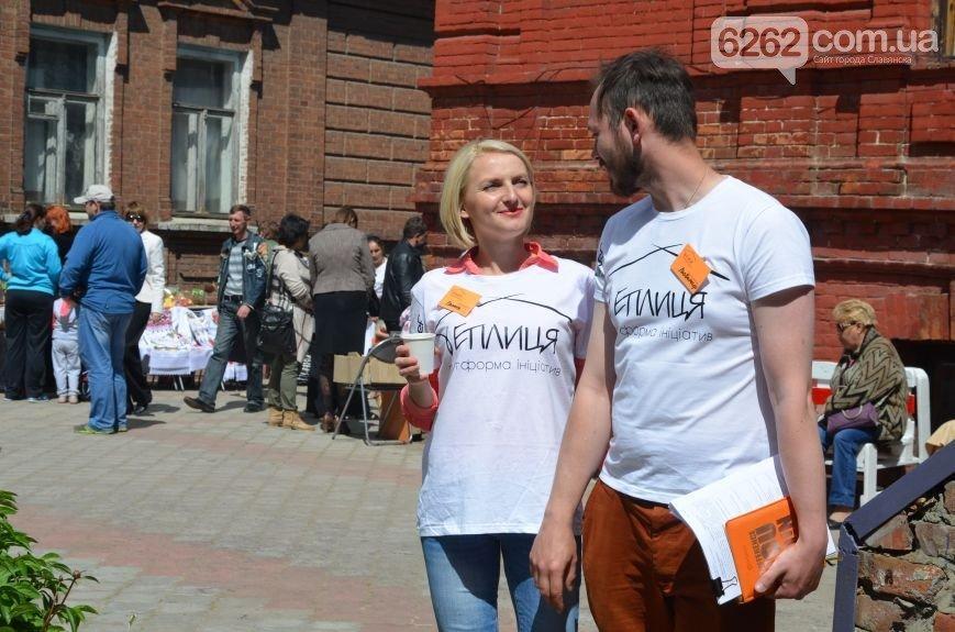 Теплиця у Слов'янську запрошує на святкування з нагоди півріччя (фото) - фото 2