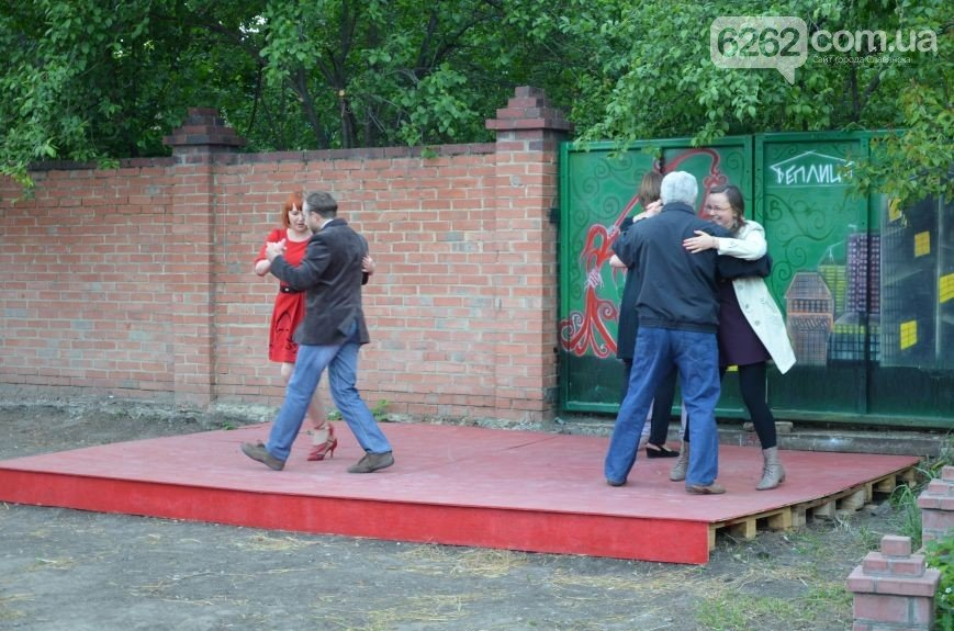 Теплиця у Слов'янську запрошує на святкування з нагоди півріччя (фото) - фото 7