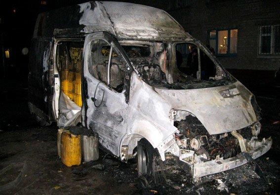 На Полтавщині підпалили одразу три автомобіля (фото) - фото 2