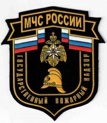 На территории Белореченского района в период с 16.11.2015 года по 18.12.2015 года проводится надзорно-профилактическая операция «Здравоохранение». (фото) - фото 1