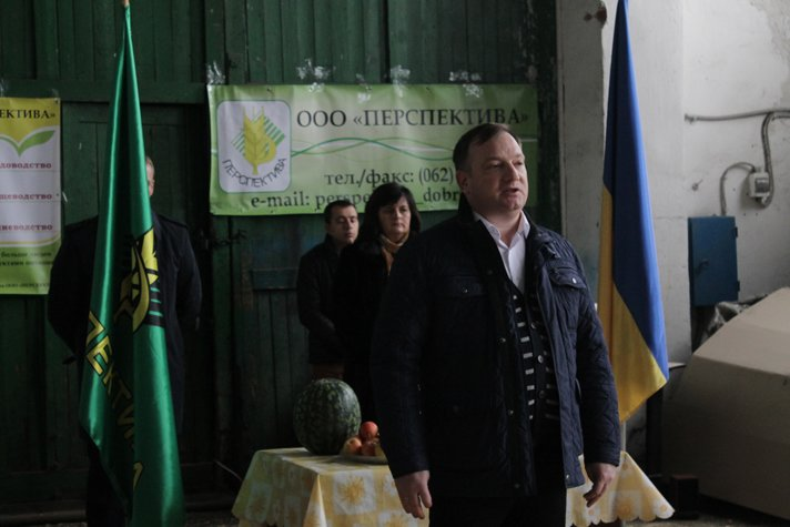 Добропольский районный совет поздравил работников сельского хозяйства, фото-2