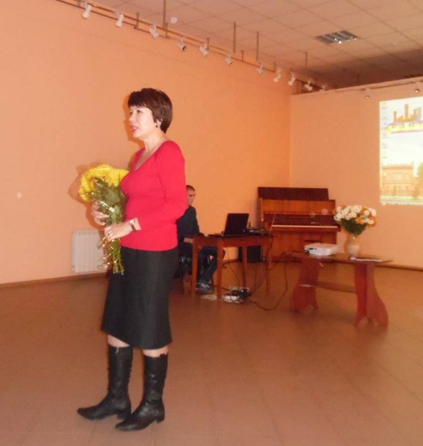 Бердянский художественный музей имени И.Бродского: презентация поэтического слова (фото) - фото 1