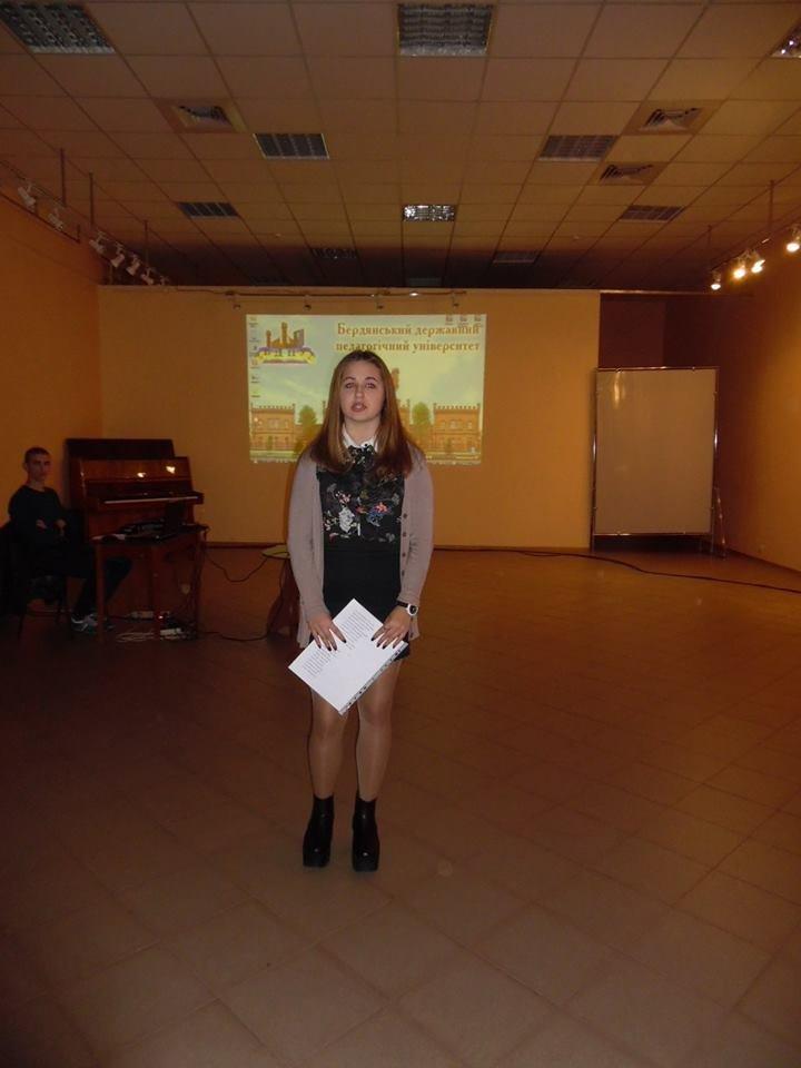 Бердянский художественный музей имени И.Бродского: презентация поэтического слова (фото) - фото 7